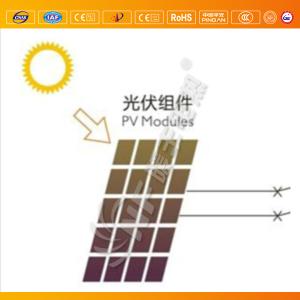 太阳能电热膜供暖系统